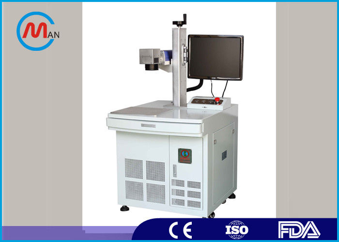 Continuous Automatic Small Fiber Laser Marking Machine High Efficiency