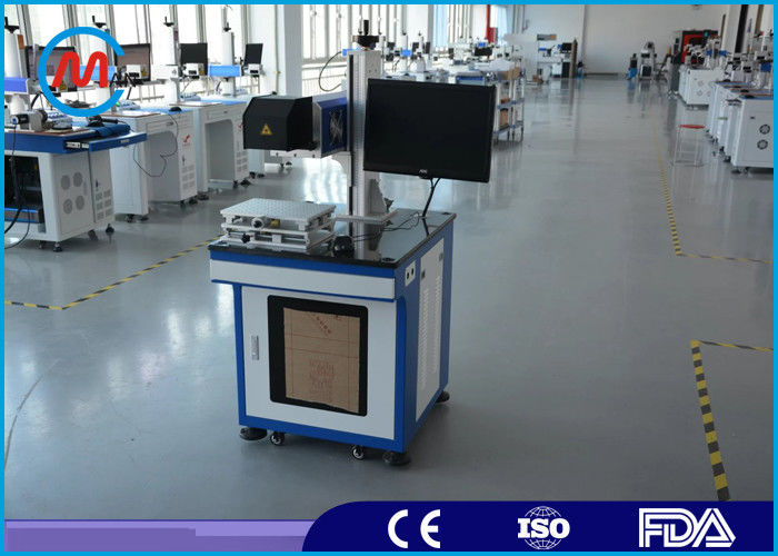 Lightweight Mini Fiber Laser Marking Machine For Phone Body Engraving High Precision