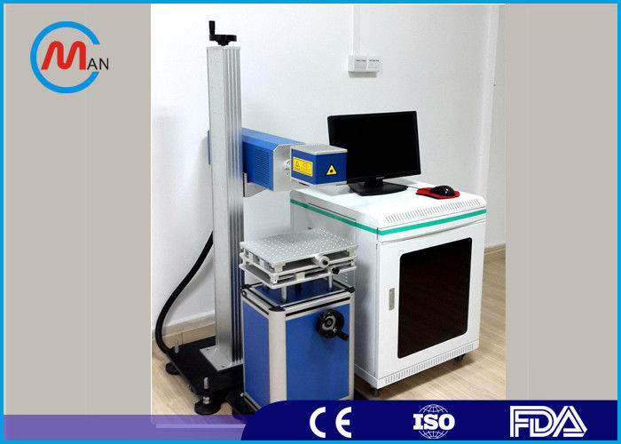 30w Permanent Fiber Laser Marking Machine , Non Contact Laser Marking Equipment