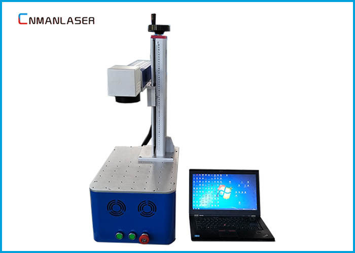 30 W Fiber Marking Machine For Hardware Industry , 200*200 Mm Working Table